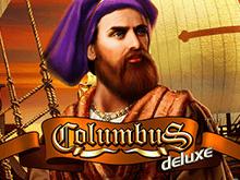 Columbus Deluxe на деньги