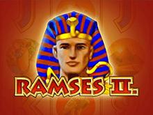 Ramses II в Вулкан Удачи