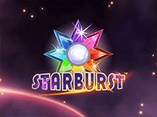 Starburst играть онлайн