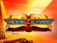 Играть в клубе Вулкан Удачи в слот Book of Egypt Deluxe