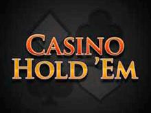 Casino Hold'em играть на деньги