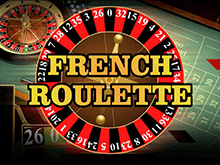 French Roulette на деньги