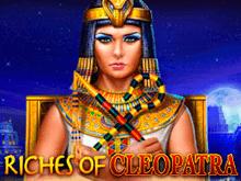 Играть в клубе Вулкан Удачи в слот Riches Of Cleopatra