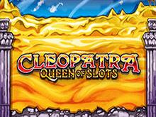Играть на реальные деньги в Cleopatra Queen Of Slots