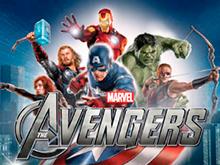 The Avengers в Вулкане Удачи