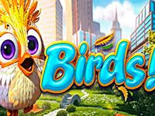 Онлайн автоматы казино Вулкан Платинум Птички!