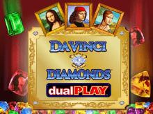 Удача на игровом портале с Da Vinci Diamonds: Dual Play