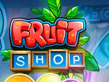 Испытайте везение в игровом автомате Fruit Shop