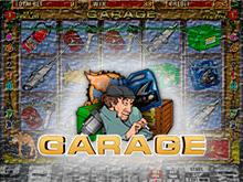 Знаменитый игровой слот Garage в виртуальном режиме