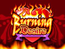 Электронный автомат Burning Desire