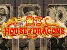 Аппарат House Of Dragons